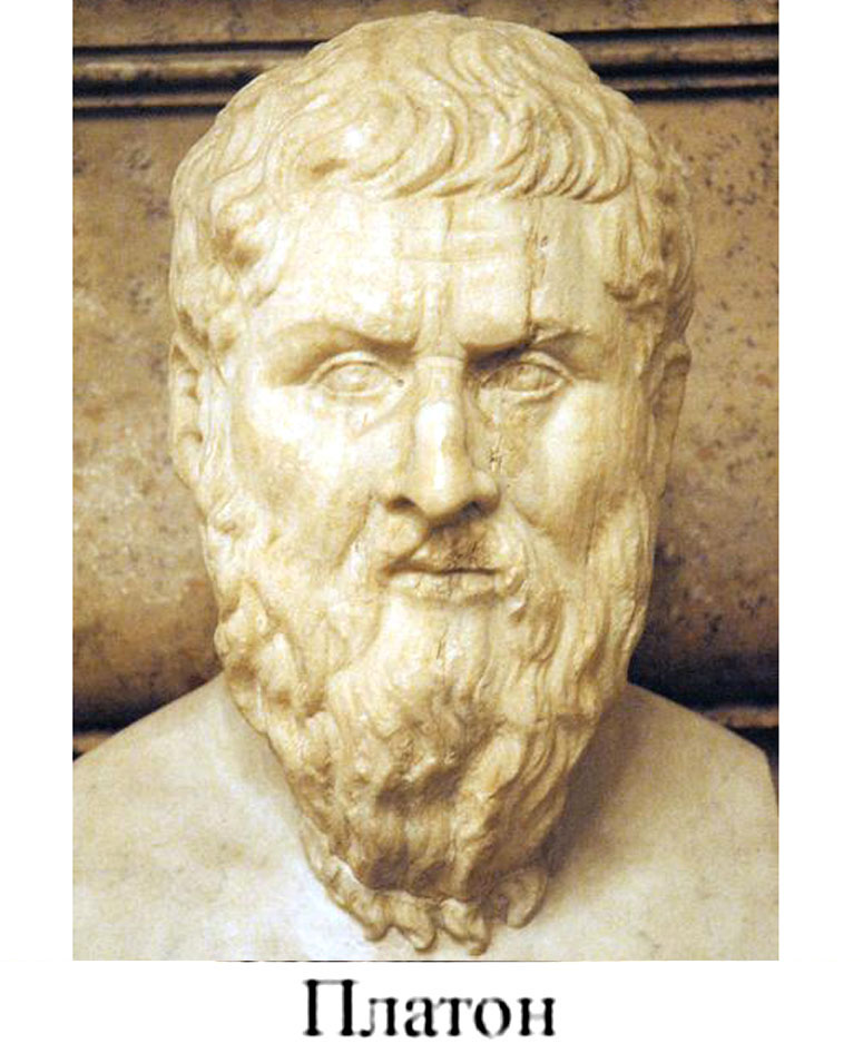 greek philosophies essay Ancient greek astronomy essay, research paper ancient greek astronomy since the first  the later of these pre-socratic philosophers began to specialize, develop, and .